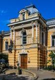 Lesi Oekraïens Museum stock afbeelding