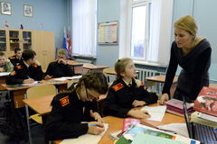 At the lesson of English language in the cadet corps of the police. Stock Images