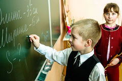 Lesson in primary school in the Kaluga region (Russia). Royalty Free Stock Photos