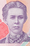 Lesya Ukrainka Photo stock