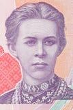 Lesya Ukrainka. Qualitative portrait from 200 hryvnia banknote Stock Photo