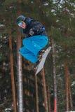 Letónia, cidade Cesis, inverno, campeonato do Snowboard, snowboarder, Fotografia de Stock