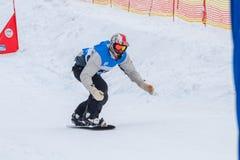 Letónia, cidade Cesis, inverno, campeonato do Snowboard, snowboarder, Foto de Stock