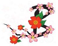 Letra B com flores ilustração stock