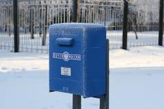Letra-caixa Foto de Stock