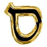 Letra del oro de Sameh del hebreo del alfabeto La fuente de la letra de oro es Jánuca Ejemplo del vector en fondo aislado