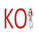 Letra dos peixes de Koi ilustração do vetor