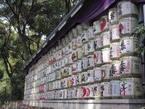Letra japonesa fotos de stock royalty free