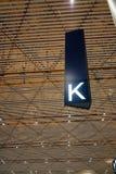 Letra K Fotos de archivo libres de regalías