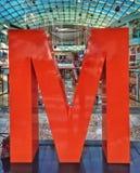 A letra M fotografia de stock royalty free