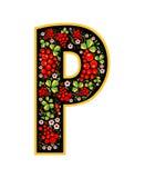 Letra P no estilo do russo O estilo de Khokhloma na fonte Um símbolo ao estilo de uma boneca do russo em um fundo branco Imagens de Stock