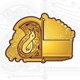 Letra principal dourada A do vintage com pássaro e teste padrão Fotografia de Stock Royalty Free