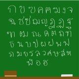 Letra tailandesa en la pizarra Foto de archivo