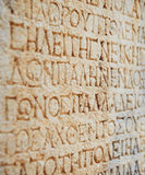 Letras antiguas Imagenes de archivo