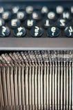 Letras da máquina de escrever Imagem de Stock