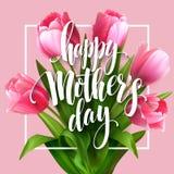 Letras de día felices de madres ilustración del vector