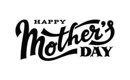 Letras de día felices de madres Fotografía de archivo libre de regalías