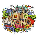Letras de la mano de Hong Kong y elementos de los garabatos stock de ilustración