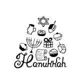 Letras de la mano de Jánuca Menorah, dreidel, velas, aceite de oliva, Torah, anillos de espuma en un estilo del garabato