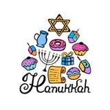 Letras de la mano de Jánuca Menorah, dreidel, velas, aceite de oliva, Torah, anillos de espuma en un estilo del garabato en color