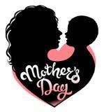 Letras de la silueta del día de madres Imágenes de archivo libres de regalías