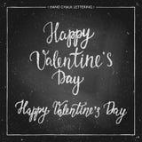 Letras de la tiza - día de tarjetas del día de San Valentín Imagen de archivo libre de regalías