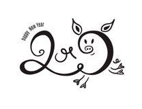 Letras del Año Nuevo 2019 con el cerdo negro del garabato de la tinta ilustración del vector