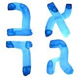 Letras del alfabeto hebreo stock de ilustración