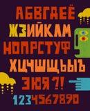 Letras del alfabeto ruso de la historieta Fotografía de archivo libre de regalías