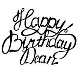 Letras del nombre del decano del feliz cumpleaños stock de ilustración