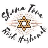 Letras del texto de Rosh HaShanah Diseño judío feliz de la tarjeta de felicitación del Año Nuevo con la historieta del ejemplo de ilustración del vector