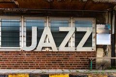 Letras do jazz na parede fotos de stock royalty free