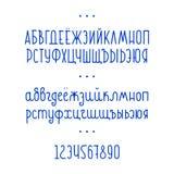 Letras e números do alfabeto cirílico Vetor Fotografia de Stock Royalty Free