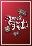 Letras elegantes de la Feliz Año Nuevo con las cajas de regalo en el re brillante ilustración del vector