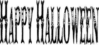 Letras fantasmagóricas de Halloween Foto de archivo libre de regalías