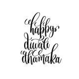 Letras felices de la mano de la caligrafía del negro del dhamaka del diwali ilustración del vector