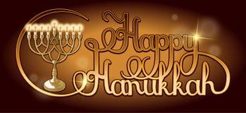 Letras felices de la mano de Jánuca del vector Cartel festivo, plantilla de la tarjeta de felicitación con Menorah libre illustration