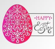 Letras felices de Pascua en el huevo Imágenes de archivo libres de regalías