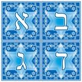 Letras hebreias Parte 1 Fotografia de Stock Royalty Free