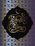Letras hermosas de saludo de Ramadan Kareem para el fondo islámico de la bandera Foto de archivo libre de regalías