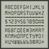 Letras y números del alfabeto de la fuente del indicador digital Foto de archivo libre de regalías