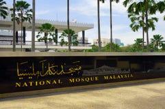 Letrero de la mezquita nacional de Malasia Imágenes de archivo libres de regalías