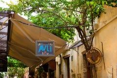 Letrero de la publicidad en la calle turística Rethymno Imagenes de archivo