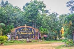 Letrero de oro de la puerta de la entrada con la placa del nae del templo de Wat Phu Phlan Sung o de Phuu Phalarn Soung en el dis Fotografía de archivo