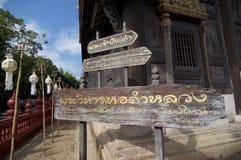 Letrero de Wat Phan Tao fotos de archivo