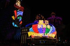 Letrero del casino Lisboa en la noche, Macao, China imágenes de archivo libres de regalías