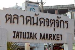 Letrero del mercado de Jatujak, uno del mercado más grande de Asia y el mundo, Bangkok, Tailandia fotografía de archivo libre de regalías