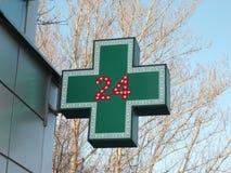 Letrero médico de la droguería de la veinte-cuatro-hora Fotografía de archivo libre de regalías