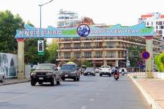 Letrero 2017, Phnom Penh del Khmer de la Feliz Año Nuevo Foto de archivo