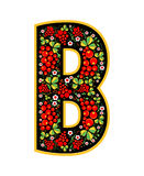 Letter B in the Russian style. The style of Khokhloma on the font. A symbol in the style of a Russian doll on a white background. Stock Photography